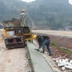 混凝土边墙滑模机(重庆大足县)