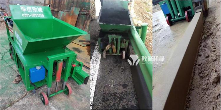 现浇拦水带成型机适用于混凝土和沥青材料