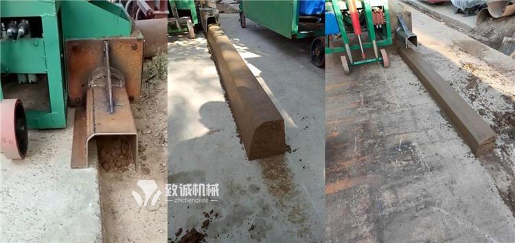 混凝土拦水带滑膜一次成型机