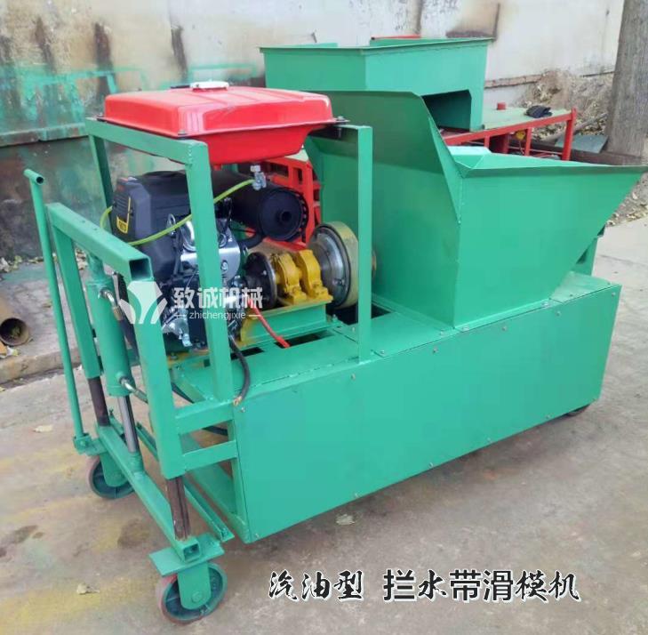 汽油机型沥青拦水带滑模成型机