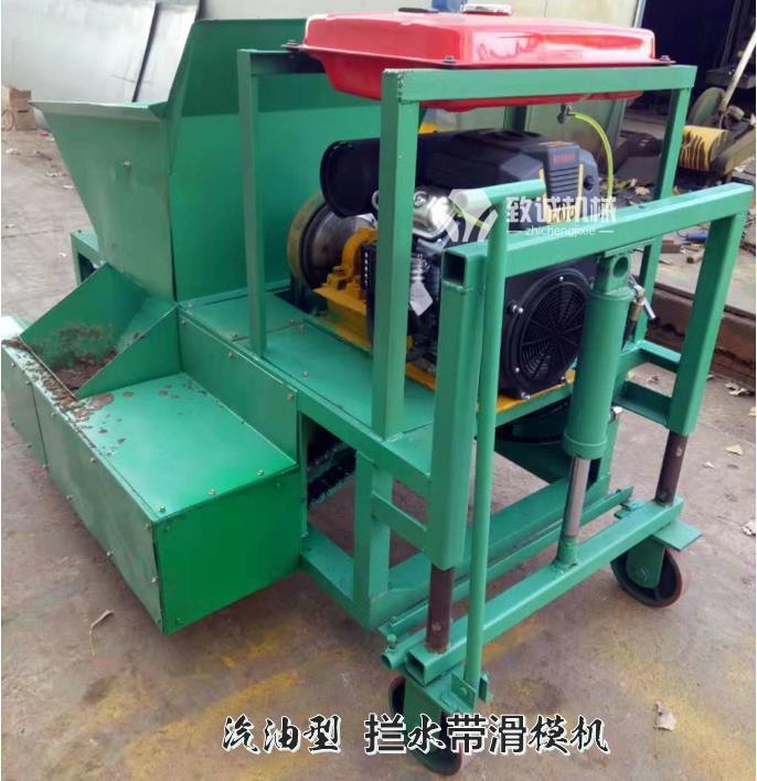 汽油机型沥青拦水带滑模成型机展示