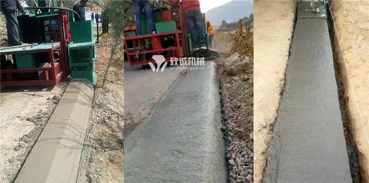 路肩路缘路沿石滑模机案例