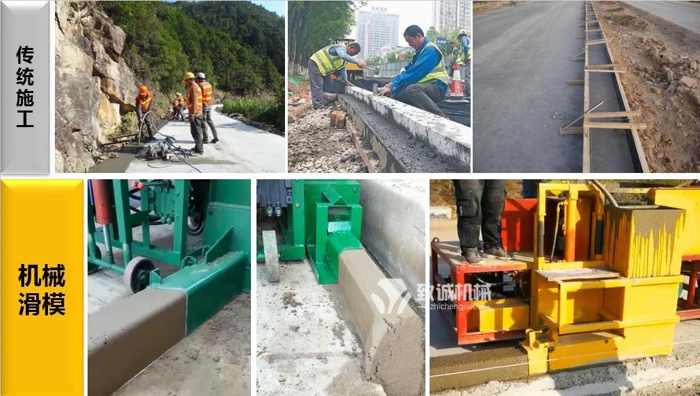 路沿石成型的传统与机械施工对比