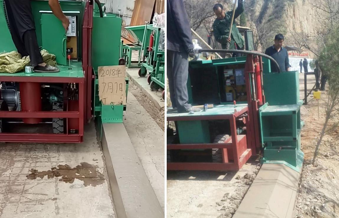 全自动混凝土路肩路沿现浇成型设备
