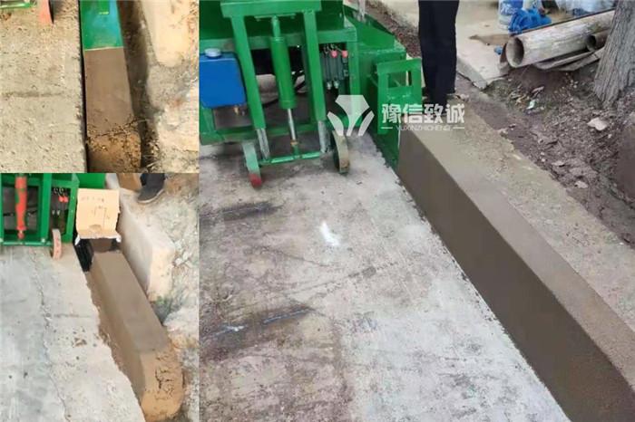 多样化的混凝土拦水带施工方式