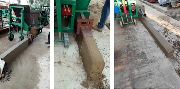 打马路牙混凝土的机器