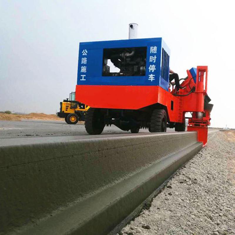 车载滑模机在施工小型路肩